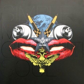 Graffiti Soul Tour Brochure